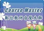 CourseMaster